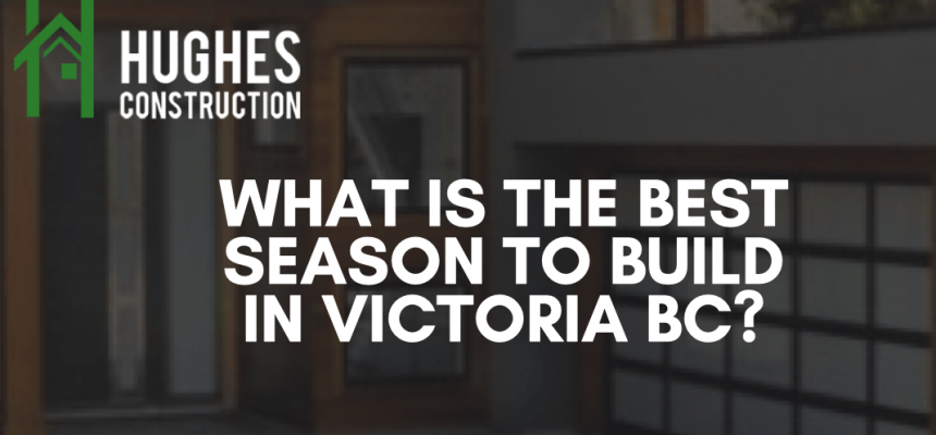 best-season-build-custom-home-victoria-bc